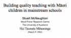 Building Quality teaching cover.