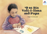 A Finger-painting for Grandpa | 'O se Ata Vali-i-lima mō Papa book cover.