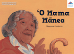 Mama manea book cover.