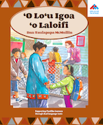 My Name is Laloifi book cover Gagana Sāmoa.