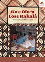 A surprise for lose kakala book cover.
